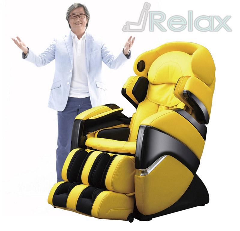 برند صندلی ماساژور توکیو Tokuyo