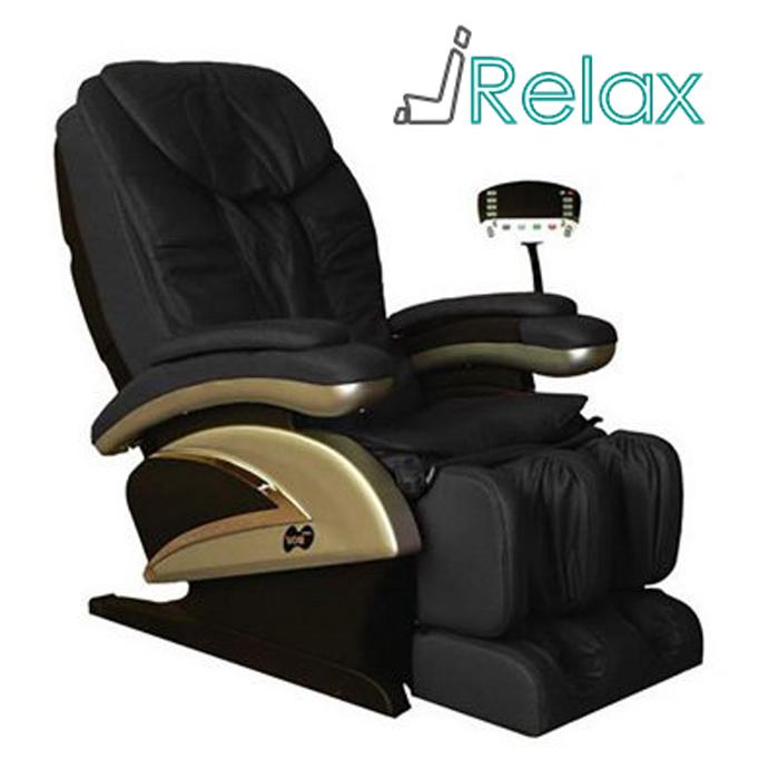 صندلی ماساژ پرایری ولف RK-2106C
